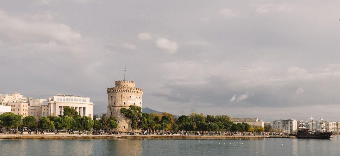 Πώς θα έρθω στη Θεσσαλονίκη
