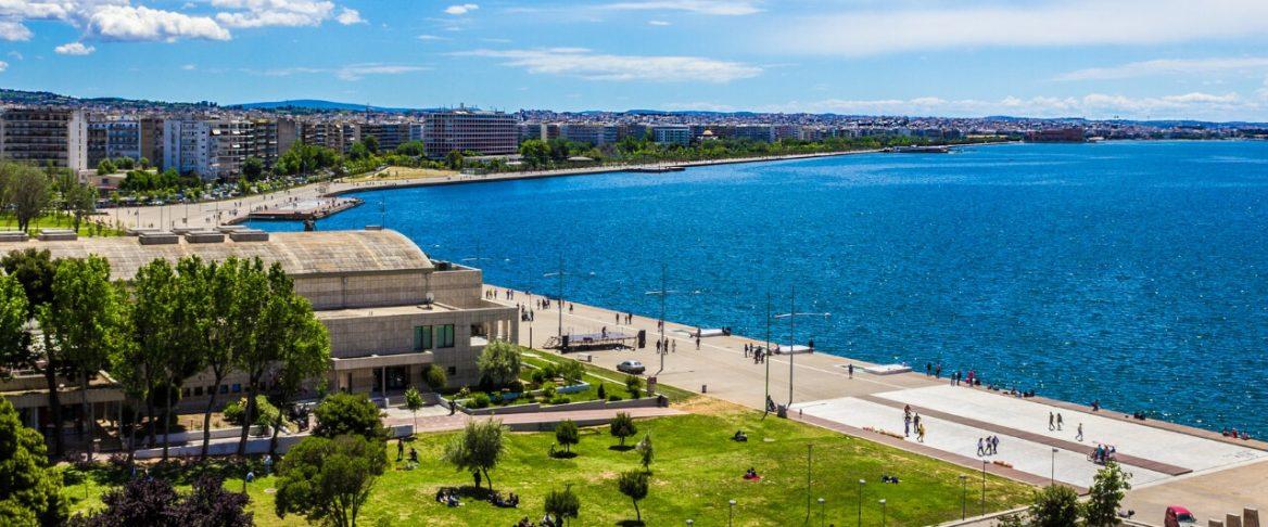 Νέα Παραλία Θεσσαλονίκης - Alpha Drive Rent a Car