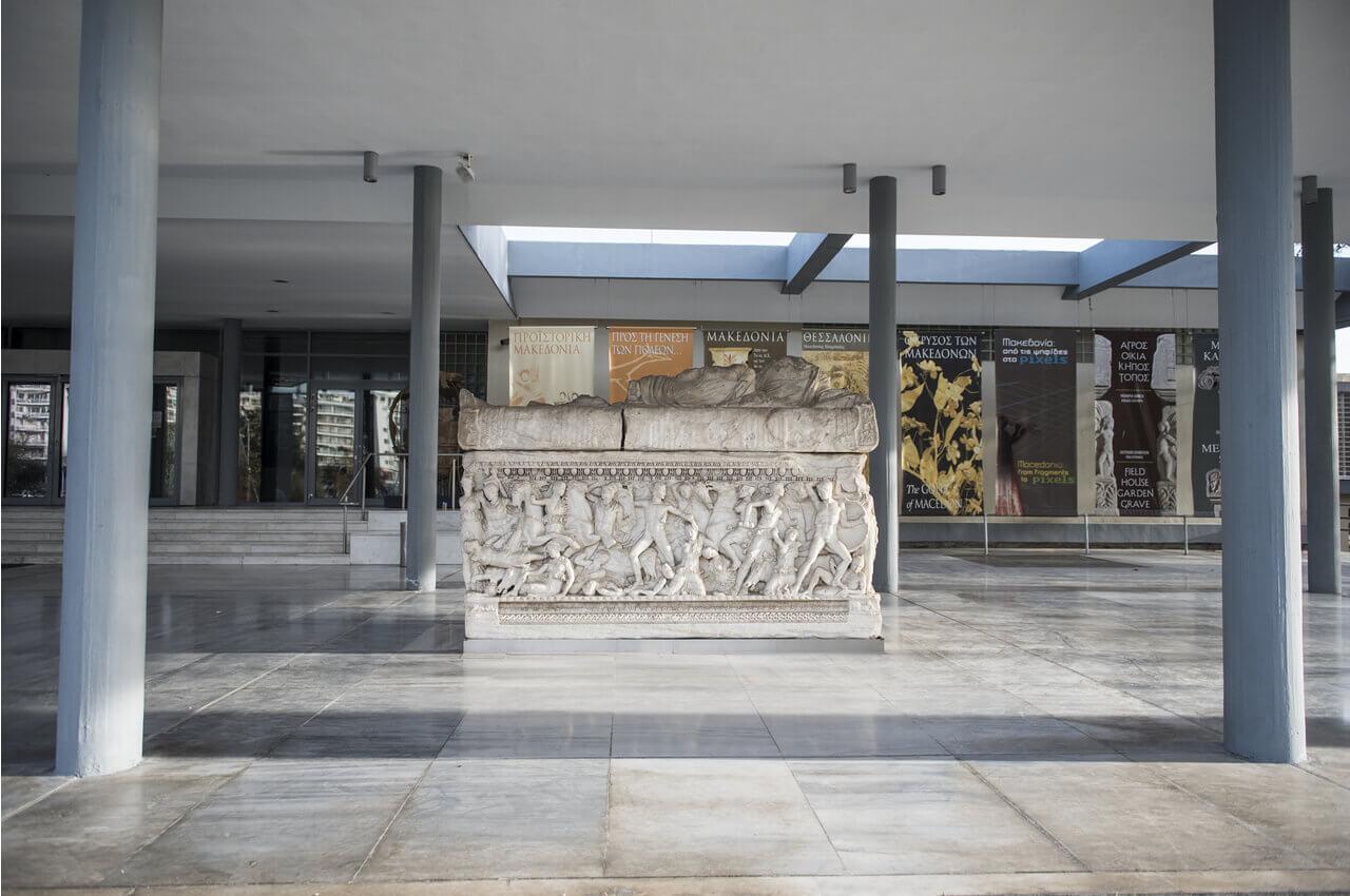Αξιοθέατα Θεσσαλονίκης -Αρχαιολογικό Μουσείο Θεσσαλονίκης-Alphadrive rent a car